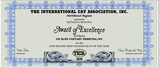 Demetra Award.PNG