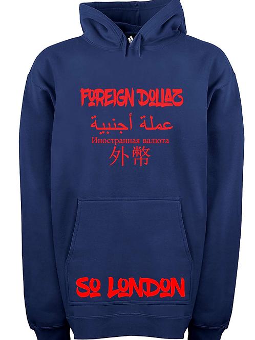So London hoodie