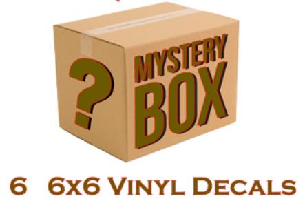 Bronze mystery box