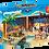 Thumbnail: Πειρατικό Νησί-Βαλιτσάκι