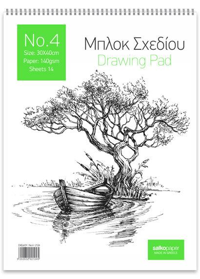 ΜΠΛΟΚ ΣΧΕΔΙΟΥ No4