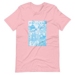 unisex-staple-t-shirt-pink-front-61128c8a87287.jpg