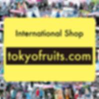 インスタ用画像-InternationalShop .jpg