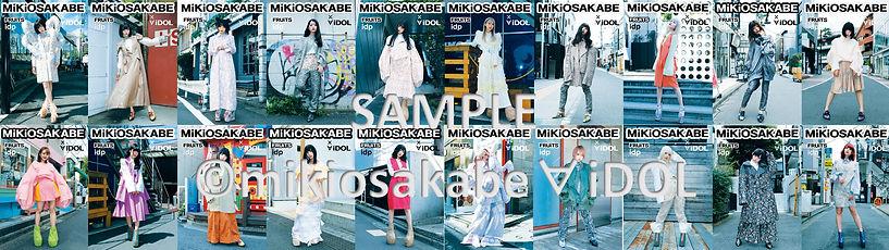 ∀iDOL_tandoku_cover_sample_sozai.jpg