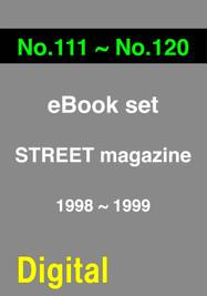 STREET-Mix-db-15.jpg