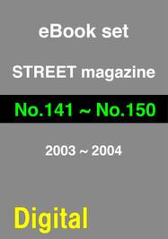 STREET-Mix-db-18.jpg
