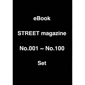 STREET-Mix-eB11.jpg