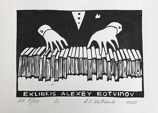 "Aleksandra Valchuk, ""Pianist"", 5"" x 3.7"", Ukraine"