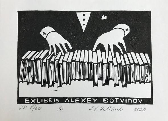 Aleksandra Valchuk