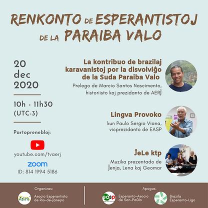 Paraiba Valo2020.png