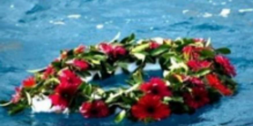 Memorial at Sea for Dennis Keene