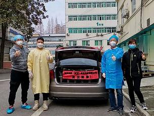 Wuchang Hospital donation.jpg