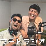 ブートラジオ