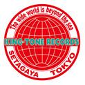 king-tone records