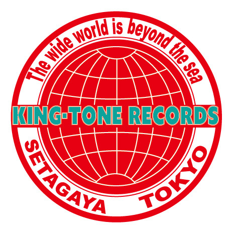 king-tone records