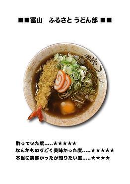 そば09-01.jpg
