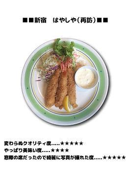 海老本20-01.jpg