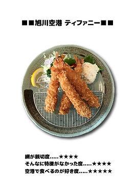 海老本02-01.jpg