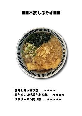 イカ天04-01.jpg