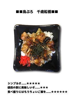yakitori03-01.jpg