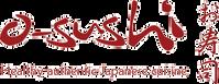 O-Sushi-logo.png