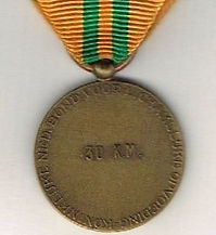 Youth medal 1959 (R1).jpg