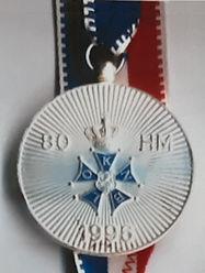 75HM 1996 (O).jpg