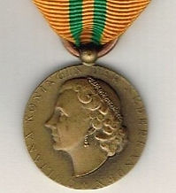 Youth medal 1959 (O1).jpg