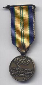 Orderly Medal Minature 20mm (R).jpg