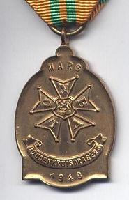GCA - 1948 Medal (O).jpg