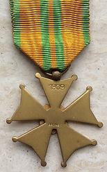 Cross N1 1909 (R).jpg