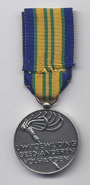 Orderly Medal pre-77 Silver (R).jpg