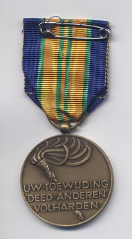 Orderly Medal pre-77 Bronze (R).jpg