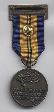 Orderly Medal pst-77 Bronze (R).jpg