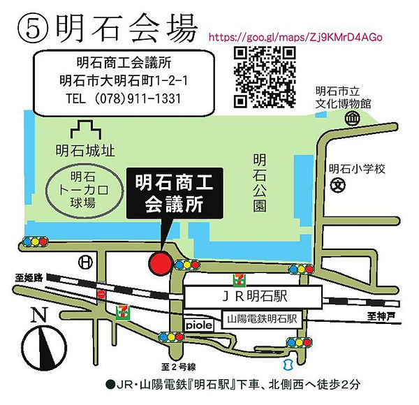 map2021-5.jpg