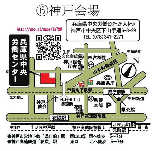 map2021-6.jpg