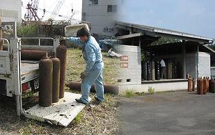 高圧ガス放置容器回収