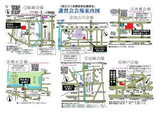 map2021s.jpg