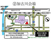 map2021-2.jpg