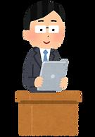 school_teacher_tablet_man.png