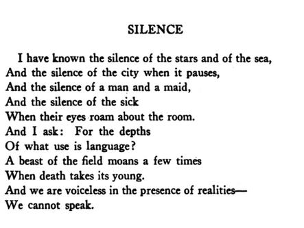 Silence: Second Sunday of Epiphany