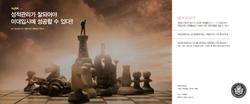 미대입시-성공전략