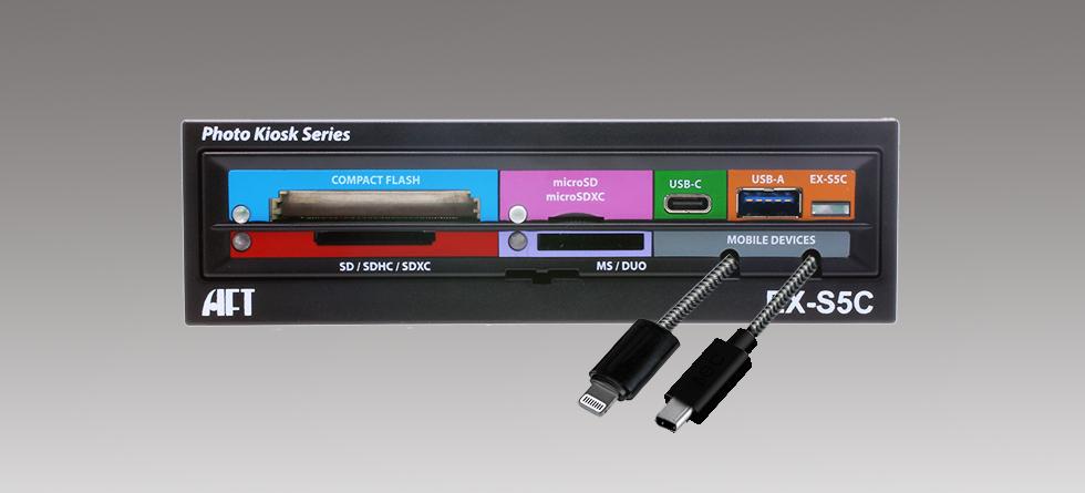 EX-S5C Smart Kiosk Reader