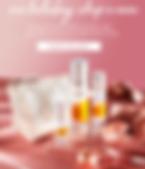 2019 Holiday Skincare Kits.png