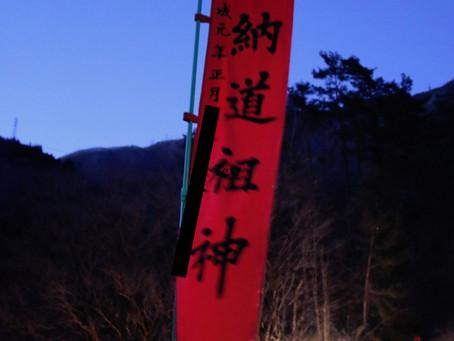Dondon-yaki : New Year's bonfire
