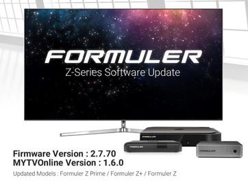 July 2017 Z-Series Software Update