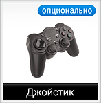 Acc_joystick_optional_RU.png