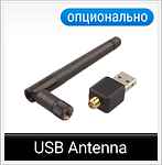 Acc_antenna_optional_RU.png