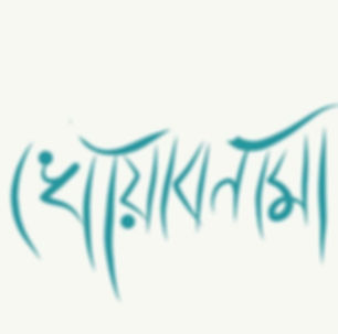 Khwaabnama Theatre Group