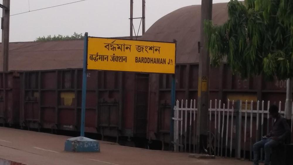 Bardhaman station